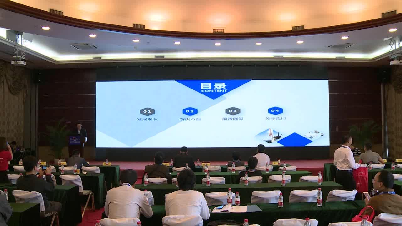 【视频报告 2018】中国城市科学研究会冯纪武:绿色智慧城市建设现状与解决方案