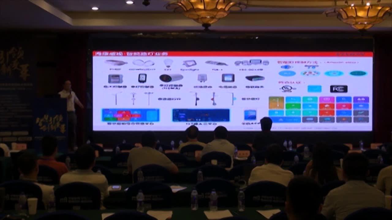 【2019 杭州】海康威视金展:智慧路灯及智慧文旅项目新构想